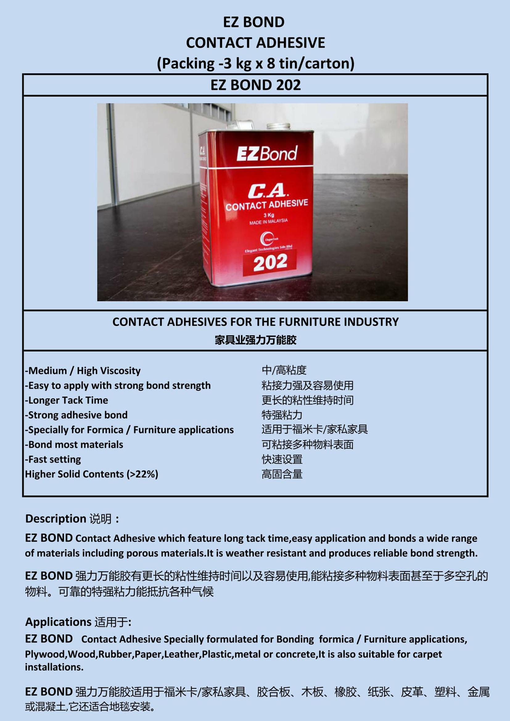 building-material-catalog-2